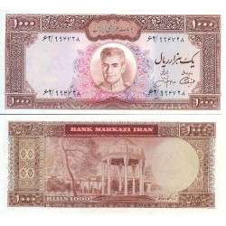 164 - اسکناس 1000 ریال جمشید آموزگار - عبدالعلی جهانشاهی - جشن 2500 ساله - تک