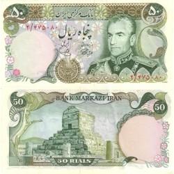 167 - اسکناس 50 ریال جمشید آموزگار - محمد یگانه - 1353 شمسی - تک