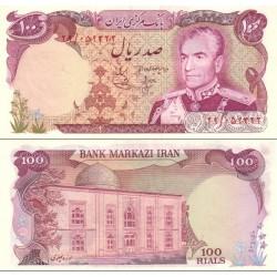 169 آ - اسکناس 100 ریال هوشنگ انصاری - محمد یگانه - 1354 شمسی - تک