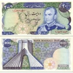 170 - اسکناس 200 ریال هوشنگ انصاری - محمد یگانه - 1354 شمسی - تک