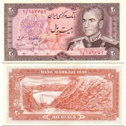 175 - اسکناس 20 ریال هوشنگ انصاری - حسنعلی مهران - نوشته بی ست - تک