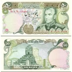177 - اسکناس 50 ریال هوشنگ انصاری - حسنعلی مهران - تک