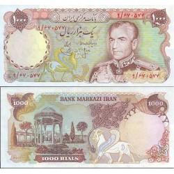 182 - اسکناس 1000 ریال هوشنگ انصاری - حسنعلی مهران - تک
