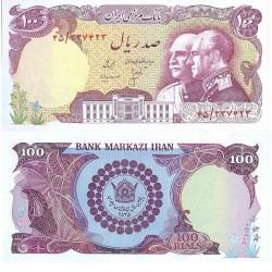 185 - اسکناس 100 ریال  هوشنگ انصاری - حسنعلی مهران - دو تصویر - 1355 شمسی - تک
