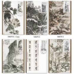 6 عدد ماکزیمم کارت تابلو - چین 1996
