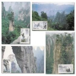 4 عدد ماکزیمم کارت فرهنگ - مناظر - چین 1994
