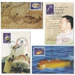 4 عدد ماکزیمم کارت آکادمی علوم - چین 1999