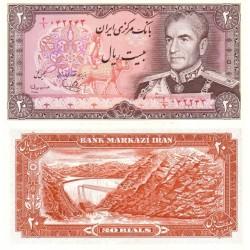186 - اسکناس 20 ریال محمد یگانه - حسنعلی مهران - تک