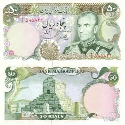 187 - اسکناس 50 ریال محمد یگانه - حسنعلی مهران - تک