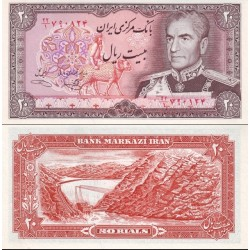 194 - اسکناس 20 ریال محمد یگانه - یوسف خوش کیش - تک