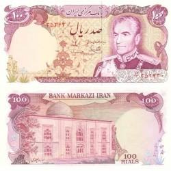 196 - اسکناس 100 ریال محمد یگانه - یوسف خوش کیش - تک