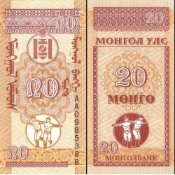 اسکناس 20 مونگو - مغولستان 1993