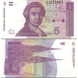 اسکناس 5 دینار - کرواسی 1991