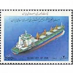 2553 تمبر سالگرد تاسیس کشتیرانی 1371