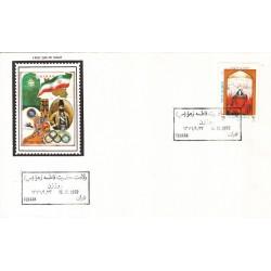 پاکت مهر روز تمبر روز زن 1371