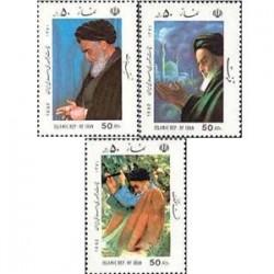 2546 نماز 1 - 1371