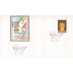 پاکت مهر روز تمبر روز جهانی موزه 1373