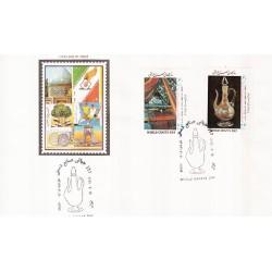 پاکت مهر روز تمبر روز صنایع دستی 1373