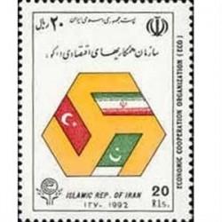 2525 سازمان همکاری اقتصادی (اکو) 1371