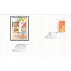 پاکت مهر روز تمبر روز جهانی قدس 1373