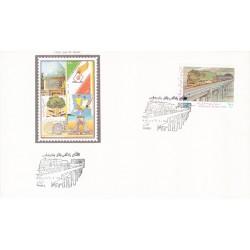 پاکت مهر روز تمبر افتتاح راه آهن بافق بندرعباس 1373