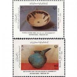2544 روز جهانی موزه 1371
