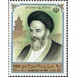 2539 بزرگداشت رحلت حضرت امام خمینی 1371