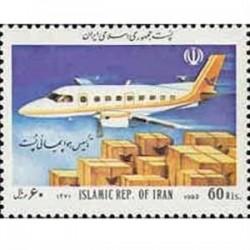 2518 تاسیس هواپیمائی پست 1371