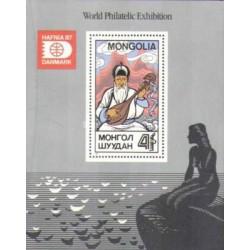سونیرشیت نمایشگاه جهانی تمبر دانمارک - هافنیا 87  - مغولستان 1987