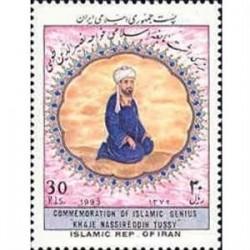2629 بزرگداشت خواجه نصیرالدین طوسی 1372