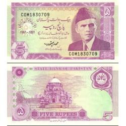 اسکناس 5 روپیه - یادبود پنجاهمین سال استقلال - پاکستان 1997