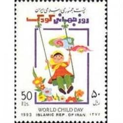 2617 روز جهانی کودک 1372