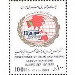 2613 کنفرانس وزرای کارمنطقه آسیا 1372