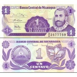 اسکناس 1 سنتاووس - نیکاراگوئه 1991