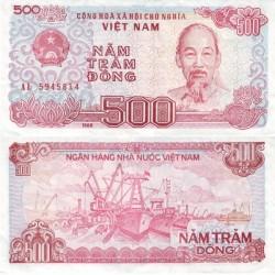 اسکناس 500 دونگ - ویتنام 1988 سریال ریز