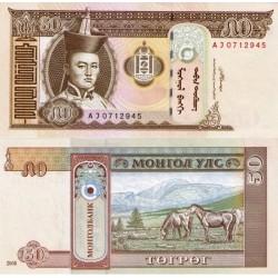 اسکناس 50 تغریک - مغولستان 2008