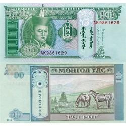 اسکناس 10 تغریک - مغولستان 2014