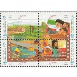 2638 بزرگداشت سالگرد پیروزی انقلاب 72