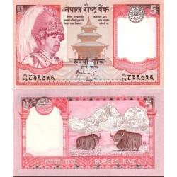 اسکناس 5 روپیه - نپال 2005