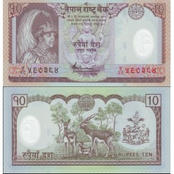 اسکناس پلیمر 10 روپیه - نپال 2005