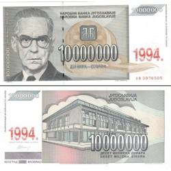 اسکناس 10 میلیون دینار - 10000000 دینار - یوگوسلاوی 1994 سورشارژ 1994 روی اسکناس 1993