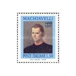 1 عدد تمبر پانصدمین سال تولد ماکیاولی - فیلسوف و شاعر - ایتالیا 1969