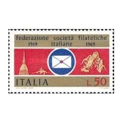 1 عدد تمبر پنجاهمین سال تشکیل انجمن تمبر ایتالیا - ایتالیا 1969