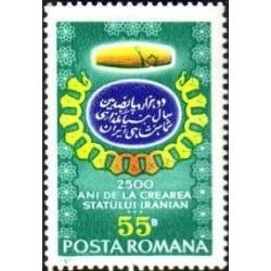 1 عدد تمبر 2500مین سالگرد بنیانگذاری پادشاهی ایران  - رومانی 1971