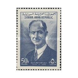 1 عدد تمبر پانزدهمین سال مرگ سعدالله الجبیری - نخست وزیر - هوائی - سوریه 1962
