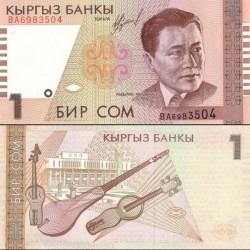 اسکناس 1 سام - قرقیزستان 1999
