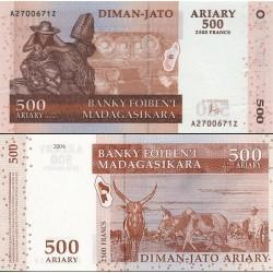 اسکناس هیبریدی 500 آریاری - ماداگاسکار 2014 توضیح دارد