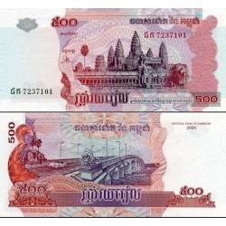 اسکناس 500 ریل - کامبوج 2004