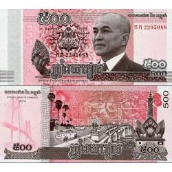 اسکناس 500 ریل - کامبوج 2014