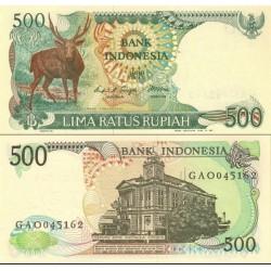 اسکناس 500 سن - اندونزی 1988